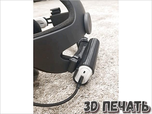 Крепление аккумулятора для гарнитуры Oculus Quest 2