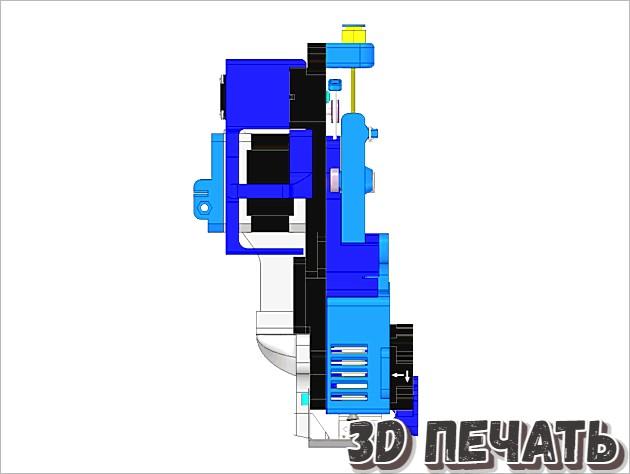 V-образный экструдер MFG V7