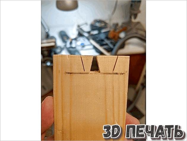 Инструмент для форменной резки ножовкой