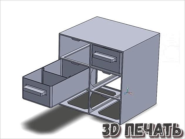 Ящик в 3D