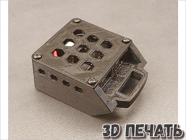Зарядное устройство USB Powerbank