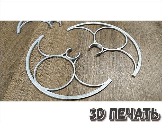 Защита пропеллера для дрона HS720 / HS105 (Holy Stone)