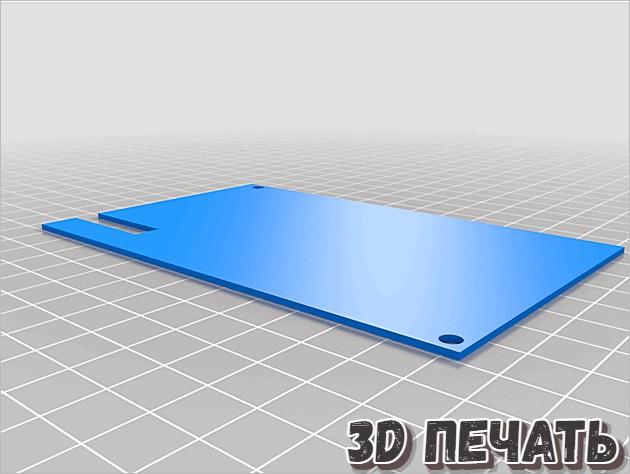 3D модель заднего корпуса для Ender 3 Pro