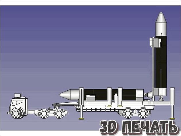Прицеп для мобильной ракеты-носителя