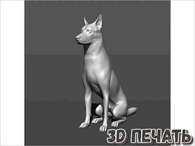 Немецкая овчарка в 3D