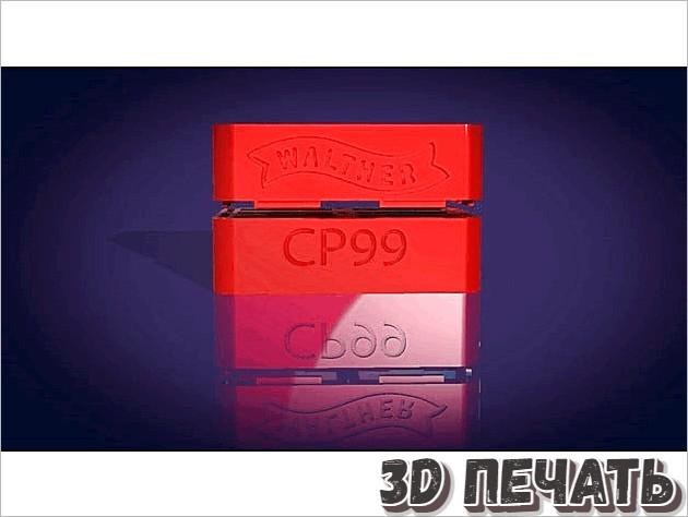 Кейс для запасного магазина Walther CP99
