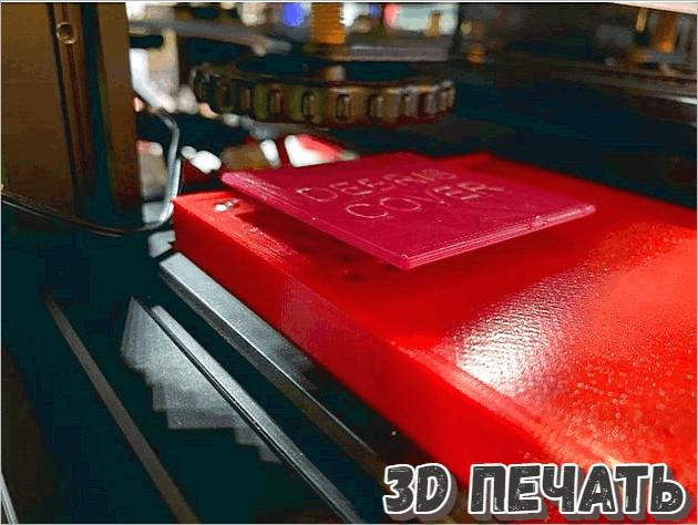 Крышка сетки Ender IDEX