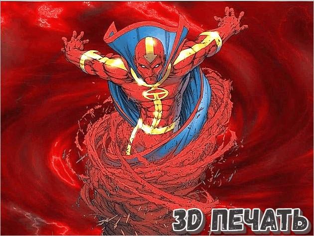 Красная маска торнадо