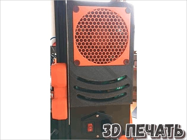 Корпус вентилятора блока питания Ender 3 92 мм x 14 мм