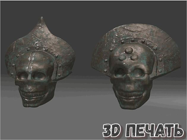 Шлемы культистов смерти