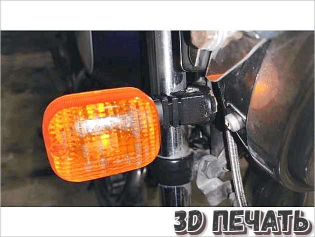 Указатель поворота мотоцикла Yamaha SR 250 Classic (передний)