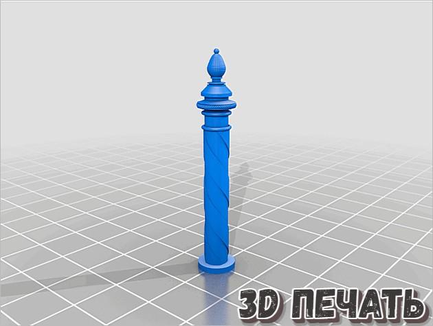 Гондольный столб для столешницы 28мм / венецианский стиль
