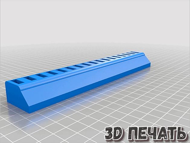 Держатель USB-накопителя (17 слотов)