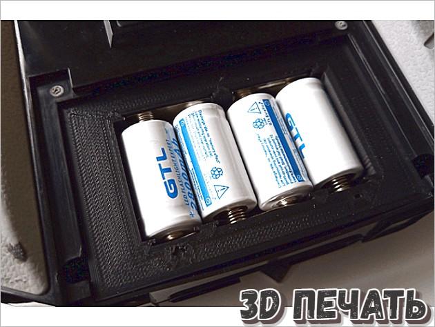 Батарейный ящик