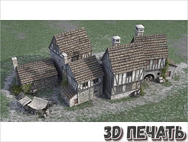 Деревня (средневековье)