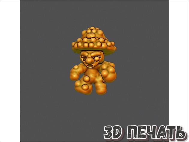 Зомби-грибы