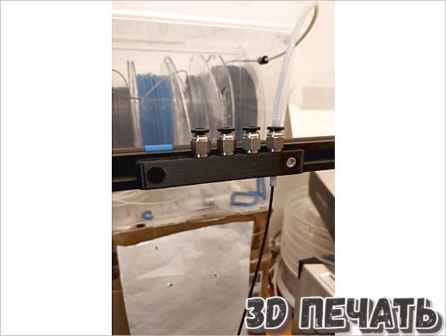 Направляющая для волокна с прямым приводом Ender 3