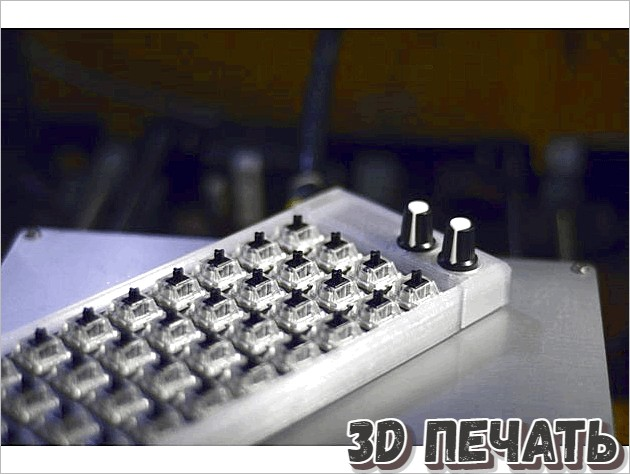 Корпус P42 40% Клавиатура