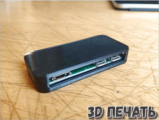 Корпус Raspberry Pi Zero