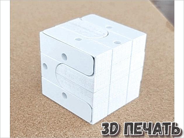 Кубическая головоломка