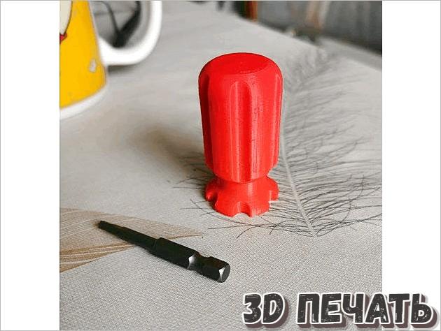 Ручка и подставка для шестигранников