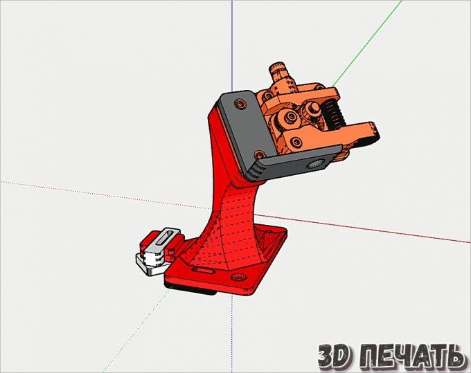 Крепление для углового экструдера Ender-5