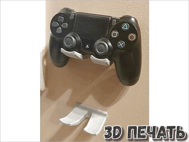 Настенный держатель для контроллера PS4