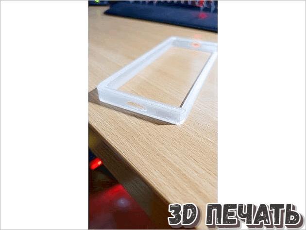Маленький передний чехол для Samsung Fold 2