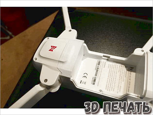 Контактная крышка FIMI X8 SE 2020