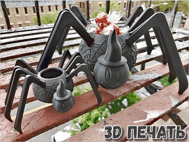 Чаша в форме паука