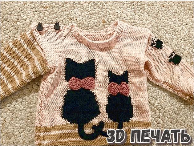 Пуговицы в форме кошки