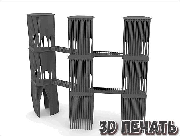 Модульная сторожевая башня с мостами 28 мм