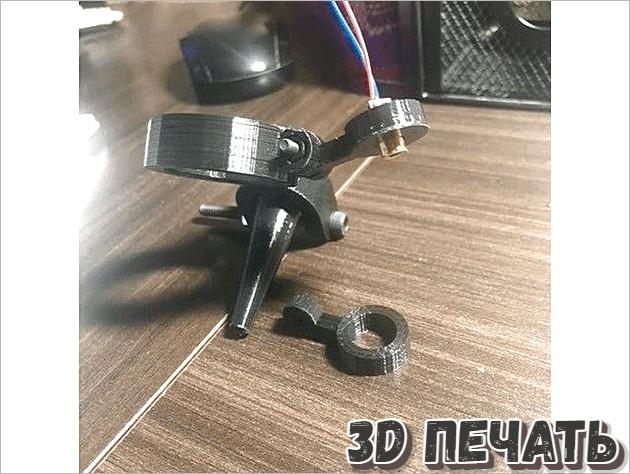 Держатель лазерной указки K40 - Remix