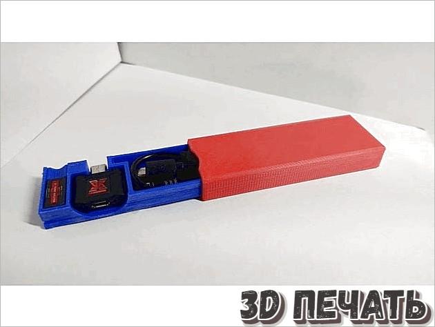 Коробка для USB проводов и флешек
