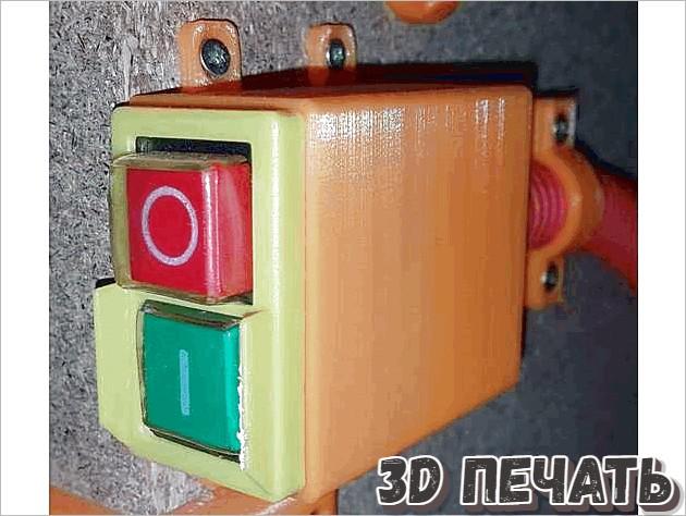 Корпус аварийного выключателя