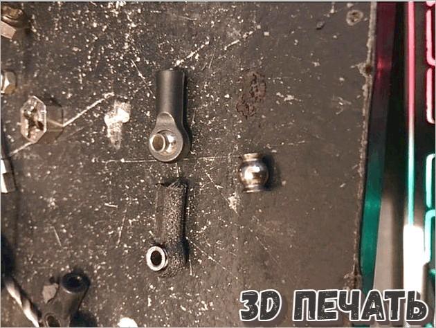 Шаровой наконечник для радиоуправляемых машин