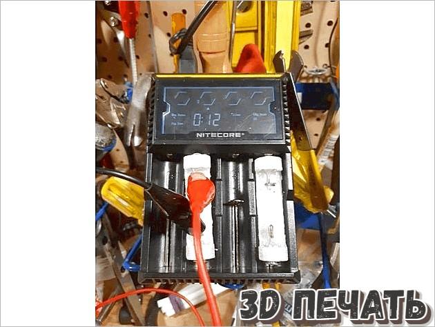 Заглушка для батареи