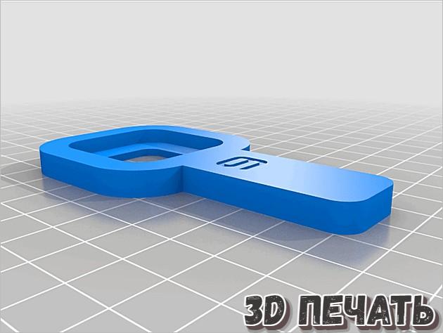 Ключ для фильтра крышки объектива GoPro Hero9