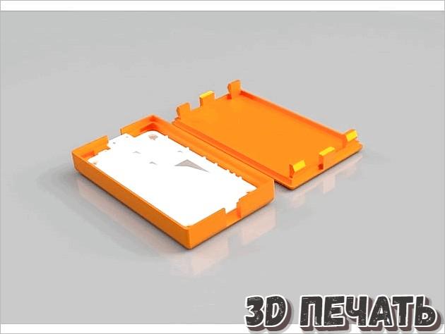 Корпус светодиодного контроллера esp8266