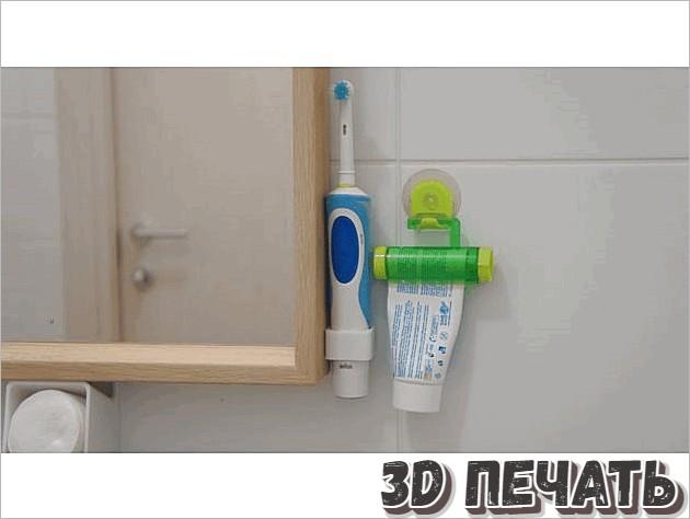 Держатель для зубных щеток