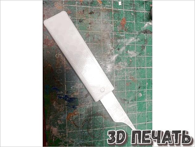 Ручка для удаления линии пресс-формы