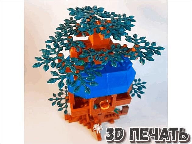 Дом на дереве из кирпича