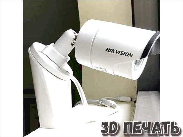Настраиваемый монтажный клин для камер наблюдения Swann