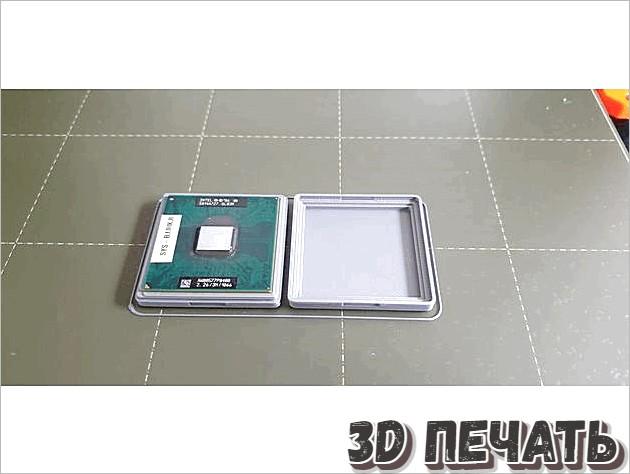 Защитный чехол для процессора Intel PGA478 / BGA479