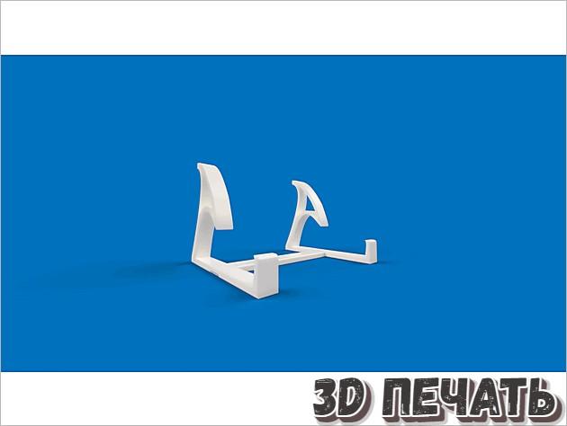 Вертикальная подставка для ноутбука 15 дюймов