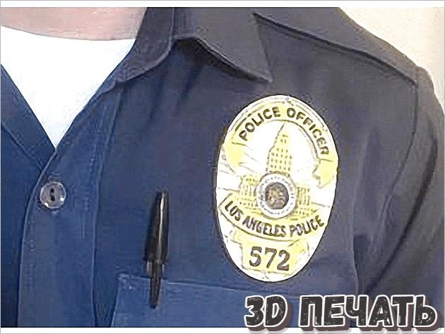 Значок полиции в Терминатор 2