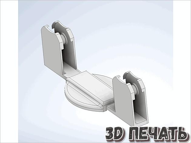 Подставка для катушки с нитью