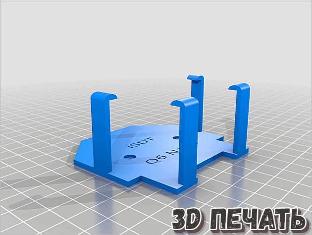 Пластина для настенного крепления зарядного устройства iSDT Q6