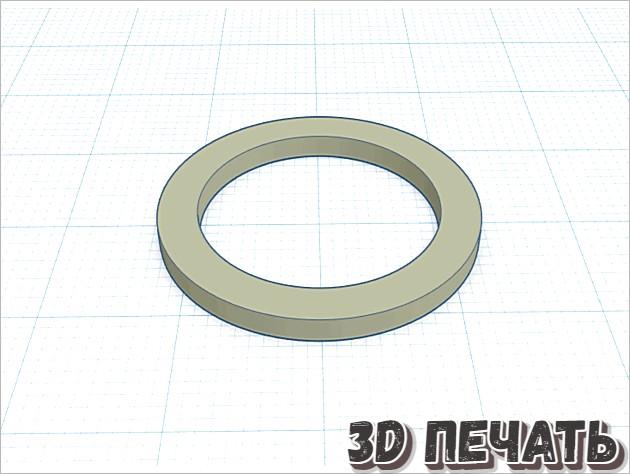 Угловая распорка для кровати для Ender 3 PRO