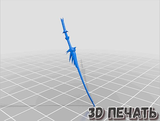 Длинный меч MHW